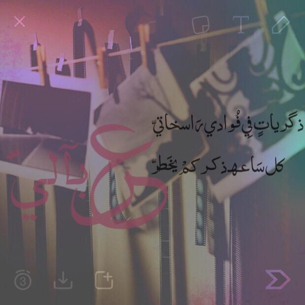 #تصميمي