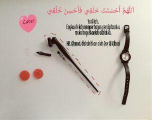freetoedit islamicquotes sunnahqoute quoteoftheday